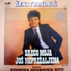 Cover of the album Sreco Moja Jos Neprezaljena (Serbian Music)