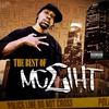 Cover of the album The Best of MC Eiht