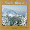 Couverture de l'album Staade Weisen, Folge 2