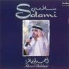 Couverture de l'album Salami (Live) - EP