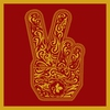 Cover of the album Stone Temple Pilots (Deluxe Version)