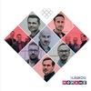 Cover of the album S Láskou