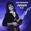 Couverture de l'album PHHHP! Plus