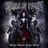 Couverture de l'album Darkly, Darkly, Venus Aversa (Bonus Version)