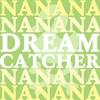 Couverture de l'album Nanana - Single