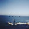 Couverture de l'album Sadeo (feat. Feather) - Single