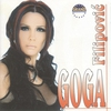 Couverture de l'album Goga Filipovic (Serbian Music)