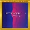 Couverture de l'album Kitaro: The Best of Ten Years (1976-1986)