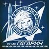 Couverture de l'album Gagarin - Son of the Earth