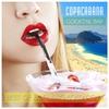 Couverture de l'album Cocktail Bar Copacabana Best Of Acoustic Bossanova