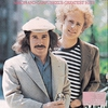 Couverture de l'album Simon and Garfunkel's Greatest Hits