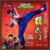 Cover of the album Fist of Fury Remixes - Single