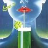 Couverture de l'album Lime II