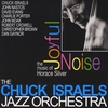 Cover of the album Joyful Noise: The Music of Horace Silver