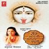 Couverture de l'album Om Jayanti Mangla Kali
