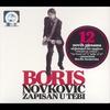 Cover of the album Zapisan U Tebi
