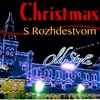 Couverture de l'album Christmas S Rozhdestvom (C Рождеством)