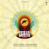 Cover of the album Tamarindio - Single