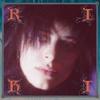 Couverture de l'album Riki