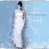 Cover of the album Winter Wonderland