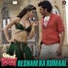 "Couverture de l'album Resham Ka Rumaal (From ""Great Grand Masti"") - Single"