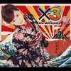 Couverture de l'album X3