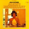 Cover of the album Alice's Restaurant
