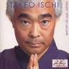 Cover of the album Import‐Hit aus Japan