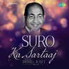 Cover of the album Suro Ka Sartaaj - Mohd. Rafi