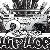 Cover of the album 2 Gangsta: Hip Hop