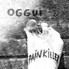 Couverture de l'album Painkiller - EP