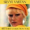 Cover of the album Sylvie Vartan, Vol. 1 (feat. Frankie Jordan)
