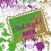 Couverture de l'album Gildas Kitsuné Club Night Mix #2