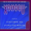 Cover of the album Xanadu (Soundtrack from the Motion Picture)