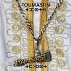 Cover of the album Toumastin