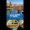 Couverture de l'album Nima Splita Do Splita - 50 God.Splitskog