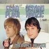 Cover of the album Esad Plavi I Osman Hadzic Najveci Hitovi