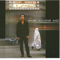 Cover of the track Mazal Souvenir Andi