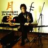 Cover of the album Moonlight