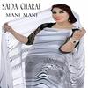 Couverture de l'album ماني ماني - Single