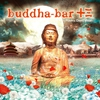 Cover of the album Buddha-Bar XIII