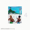 Couverture de l'album Da Rocinha 2