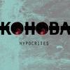 Cover of the album Hypocrites - Single
