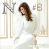 Cover of the album Nancy 8