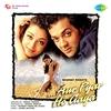 Cover of the album Aur Pyar Ho Gaya (Original Motion Picture Soundtrack)