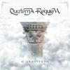 Cover of the album O Arquiteto