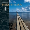 Cover of the album Best of Hiroshima
