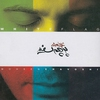 Cover of the album Parcham-e-Sefid(White Flag)