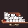 Couverture de l'album Remixed