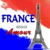 Couverture de l'album France mon amour